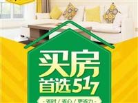 出售百合家园7楼1室1厅1卫13万元