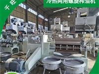 花生菜籽核桃大豆压榨油机,油坊用新型榨油机