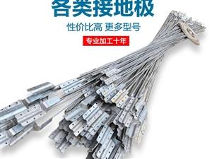 济宁悦雅浩工贸有限公司钢结构预埋件车床加工件