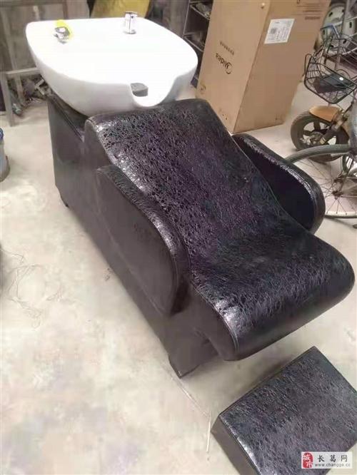 出售理发店用的洗头床一个