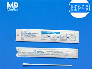 可以出口的采样拭子生产商深圳美迪科CE、FDA认证