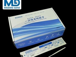 深圳美迪科口碑好销量高一次性采样拭子生产厂家可出口