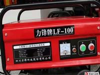 厂家供应力锋100型高压清洗机