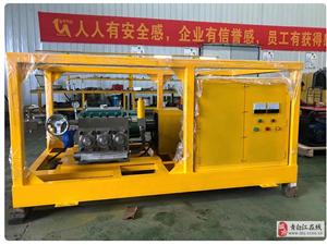 厂家供应0-1600公斤高压清洗机