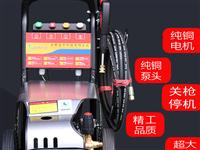厂家供应2.2KW-7.5K超大功率高压清洗机