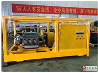 厂家直销0-1600公斤工业型高压清洗机及成套设备