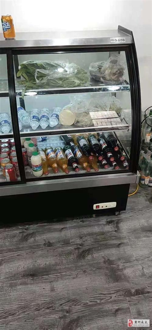 出售9.9成新冷藏柜