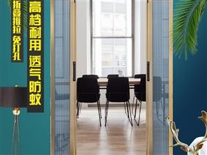 专业定制【无轨折叠纱门】通风透气防蚊蝇,拆洗简单!