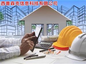 2021年陕西工程师职称文件解读的具体流程