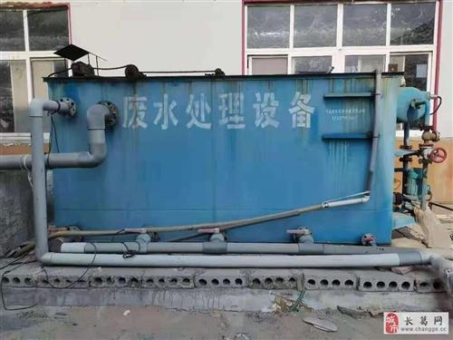 处理一蒸汽锅炉和废水处理设备