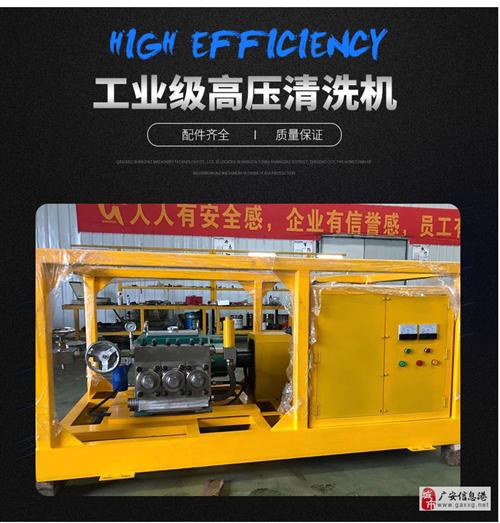 可定制0-1600公斤高压清洗机