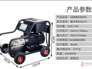 厂家供应AR500公斤高压清洗机