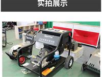 廠家供應500公斤高壓清洗機