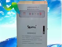 廠家供應成都海申牌智能語音噴霧設備造霧機噴霧機