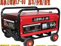 供應力鋒80型高壓清洗機