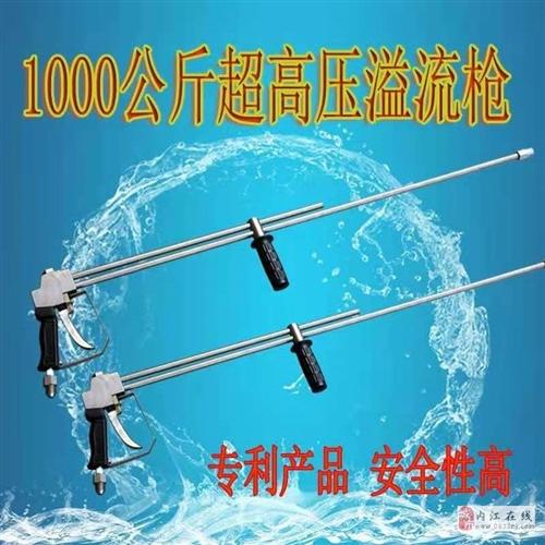 厂家生产1000公斤溢流枪