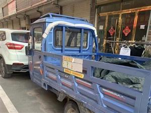 此车转让,大江电动三轮车。总长2米6 !