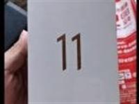 全新未拆封刚在京东买的小米11,8加256