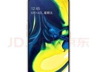 Galaxy A80全面屏全网通8GB+128G
