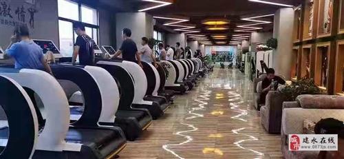 建水县力合健身中心