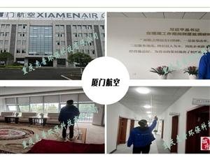 广安除甲醛公司-承接办公室、政府事业单位甲醛治