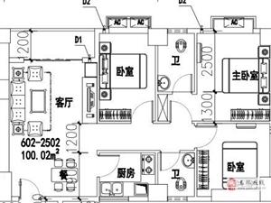 南宁4号线地铁口洪福小区100平实用三房低价仅售40万
