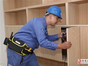 郑州市全屋定制家具安装工7月20号开课了