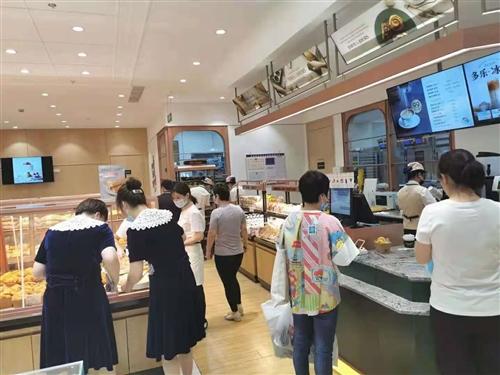 天津倍潮餐饮有限公司