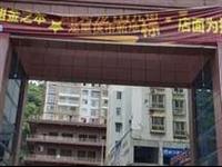 《锦绣精装步梯四楼出售》