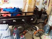 处理三轮摩托车一辆,1.5米乘1米1500