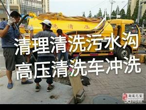 南通通专业雨水管道高压清洗-清理隔油池-抽化粪池