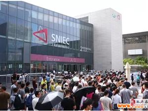 2022上海国际定制箱包展