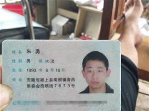 我捡到这两个人的驾驶证,无法联系他们,帮忙转发!