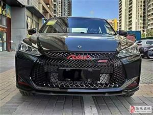 全新二手汽车,奕炫低首付提车!!!