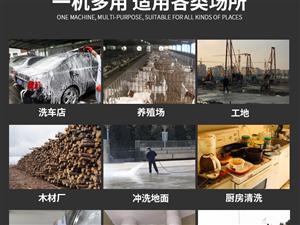 廠家供應500公斤超高壓清洗機