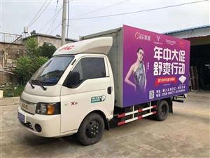 出售JAC箱式货车1.5汽油柳机 厢体3.6米 跑13929公里 2020年6月注册上牌~