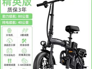 新电动自行车出售