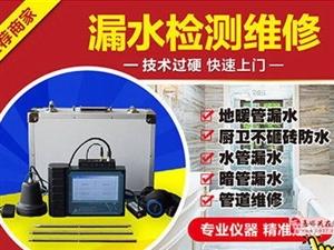 专业管道测漏,测堵;燃热维修;维修电路;疏通管道;