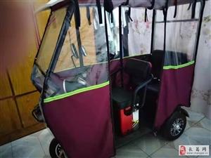 出售10成新的电三轮带棚
