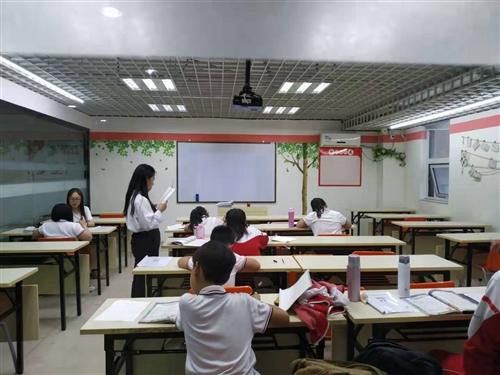 莱阳市同程学堂培训学校有限公司