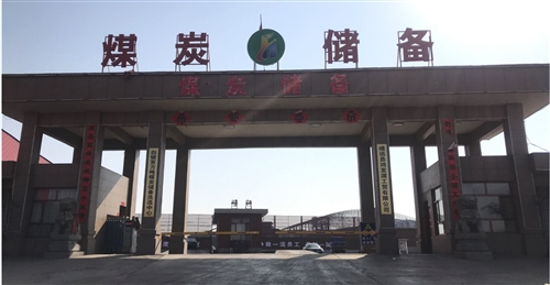 靖远县鸿发源工贸有限公司