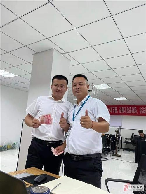中国大地财产保险股份有限公司宿州中心支公司