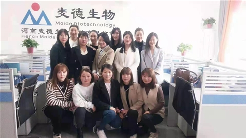 河南麦德生物科技有限公司