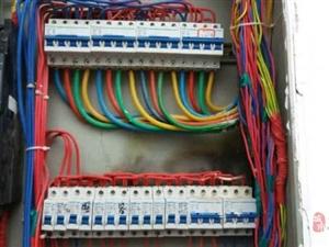茅台水电安装茅台水电维修张师15120102331