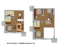 八达岭孔雀城精装复式房买一层送一层2室2厅2卫45万元