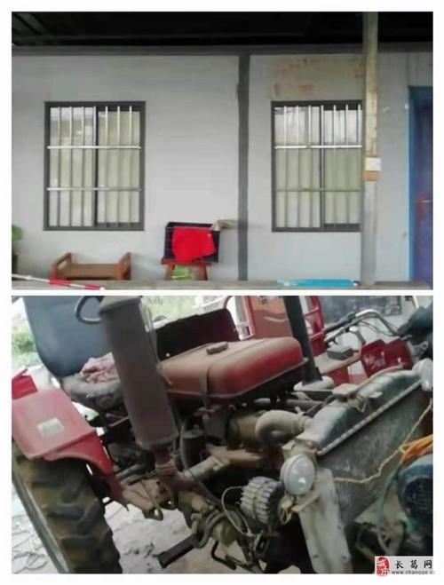 出售集装箱二间和拖拉机一台