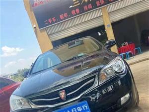 荣威350D豪华版自动挡