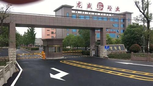 霍邱县龙盛商品混凝土有限公司