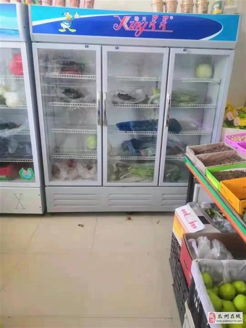 三开门冷藏柜出售,八成新