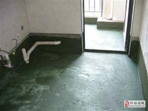 茅台防水补漏15120102331房屋卫生漏水维修